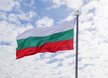 Levná dovolená v Bulharsku