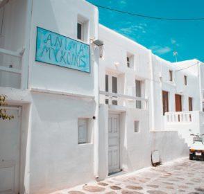 Řecko – povinný elektronický vstupní formulář /otázky